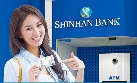 shinhan-bank-profile-slideshow-compress.JPG