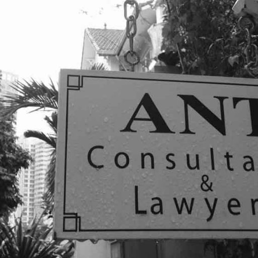 cropped-ANT-Lawyers-1280.jpg